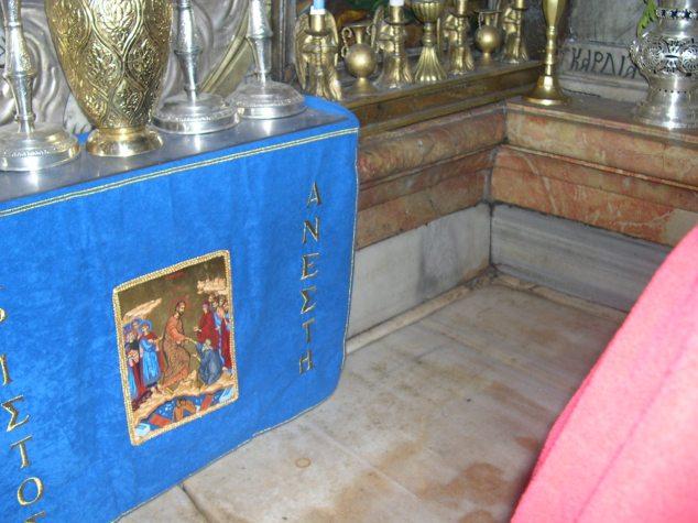 pierre tombale ou fut déposé le Christ