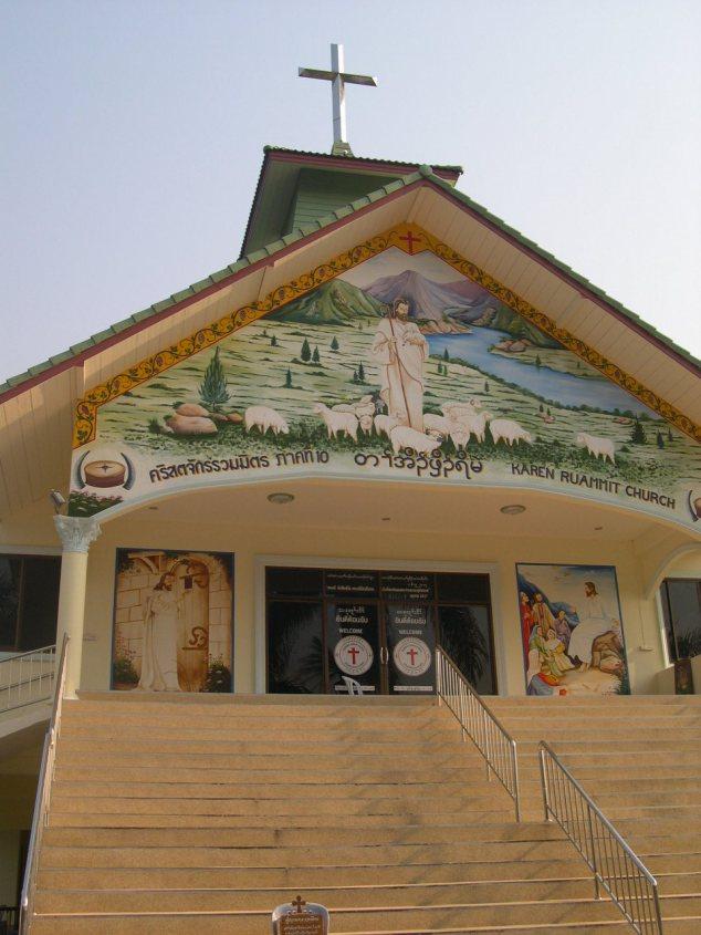 Village Karen Eglise n°2
