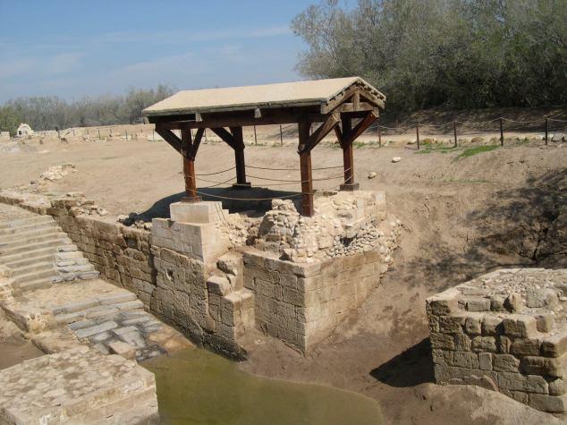 Bethanie lieu de Baptheme du Christ 2