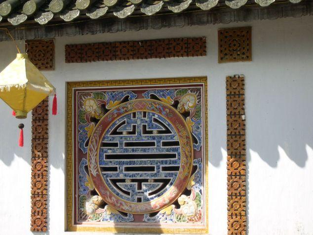 Visite de la Cité Imprériale des Nguyen 4